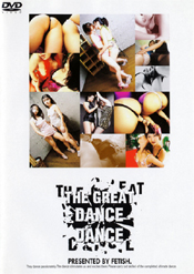 THE GREAT DANCE DANCE 2