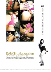 DANCE collaboration