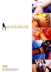 DANCE SHOCK 2