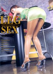 LEG SEX 5