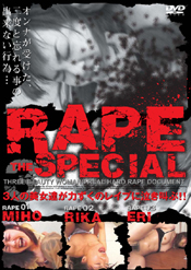 RAPE THE SPECIAL