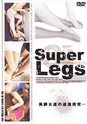 Super Legs 5