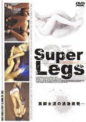 Super Legs 6