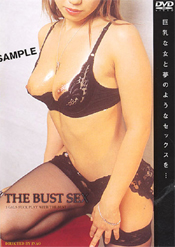 THE BUST SEX 4