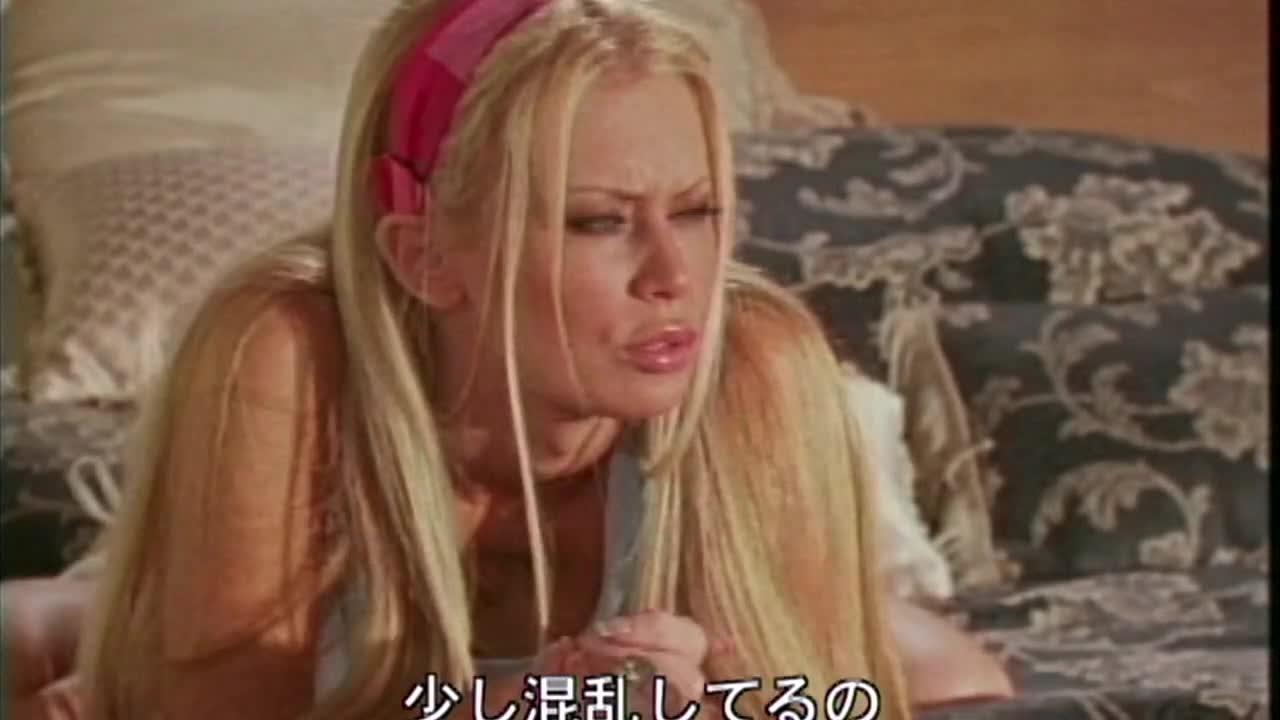 裏ブロンド生ハメ 7人のポルノスターが熾烈な主役争奪!枕合戦!...thumbnai2