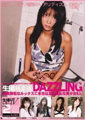 素人生撮り DAZZLING2