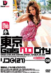 東京GalsベロCity09