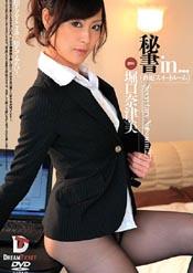 秘書in… [脅迫スイートルーム] Secretary Natsumi(27)