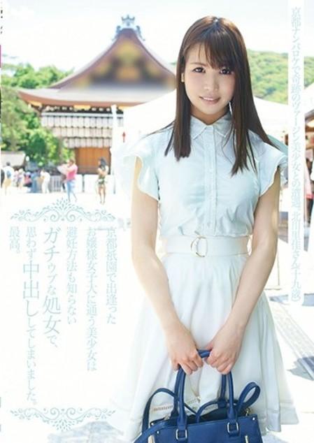 京都祇園で出逢ったお嬢様女子大に通う美少女は避妊方法も知らないガチウブな処女で、思わず中出ししてしまいました。最高。|[マニア系フェチ]<B10Fビーテンエフ地下10階>