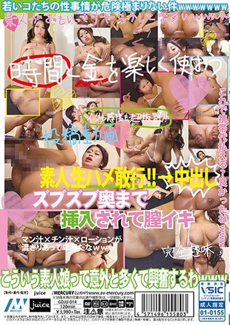 18歳 結菜ちゃん(仮)が→初めての援助エロ撮り 個人撮影ポルノ