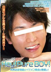 ROXY15 Hey! Pure BOY! 天然記念物級のイケメン童貞が勢揃い!