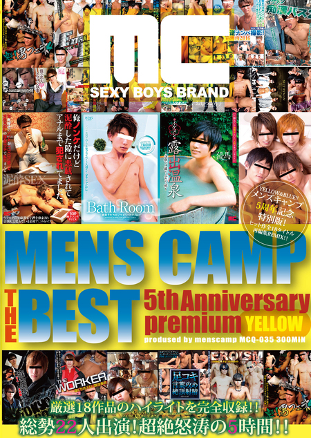 MENS CAMP THE BEST 5th Anniversary Premium YELLOW1/2