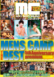 MENS CAMP THE BEST 5th Anniversary Premium YELLOW2/2