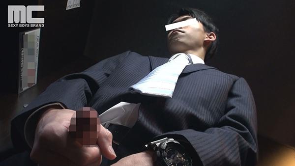リーマン営業男子の疲れマラ...thumbnai2