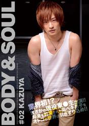 BODY&SOUL #02 KAZUYA