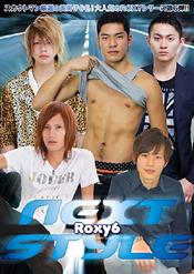 Roxy 6