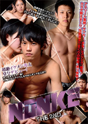 NONKE-THE 2ND-