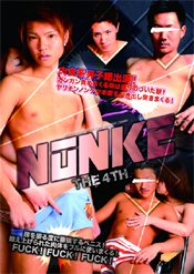 NONKE-THE 4TH-