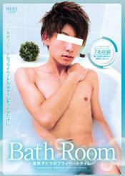 Bath Room -美男子たちのプライベートタイム-