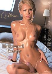 Hollywood Beauty 今もっともセクシーなニューハーフ「美蘭」完全オリジナル撮り下ろし最新作