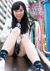 Petit Story7 小さな妖精のの4つのお話 早乙女ゆい