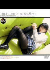 THE FETISH OF 女子校生黒タイツ