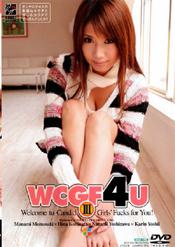 WCGF4U 3
