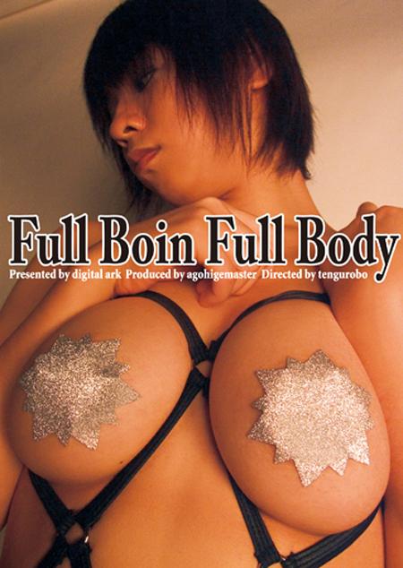 Full Boin Full Body