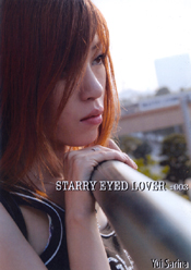 STARRY EYED LOVER #003