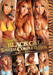 BLACK GAL SPECIAL COMPLETE BOX【1/2】