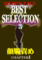 SECOND FACE BESTSELECTIONCHAPTER3