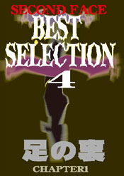 SECOND FACE BESTSELECTION4