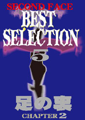 SECOND FACE BESTSELECTION5