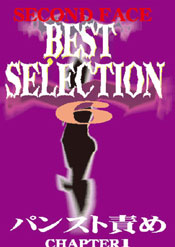 SECOND FACE BESTSELECTION6