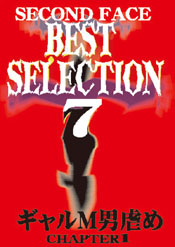 SECOND FACE BESTSELECTION7