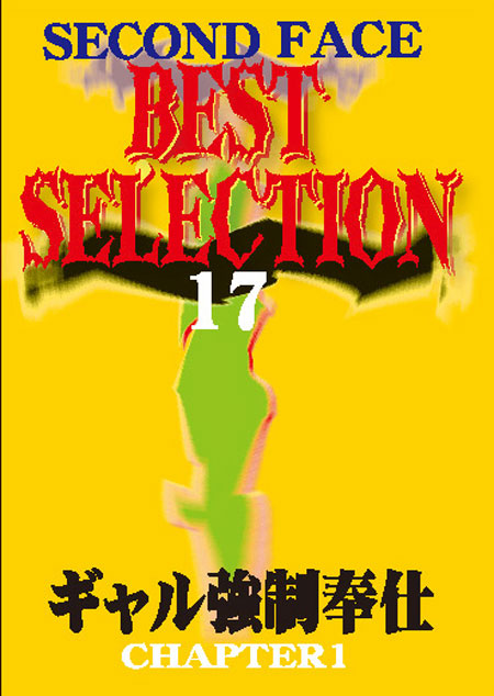 SECOND FACE BEST SELECTION17