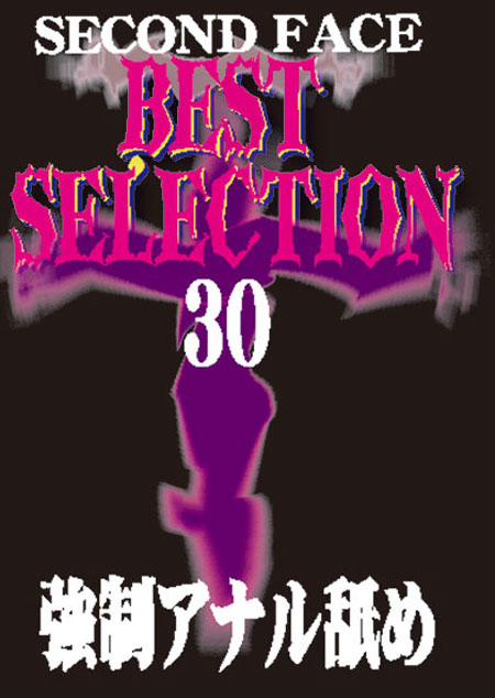 SECOND FACE BEST SELECTION 30