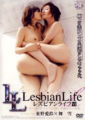 LesbianLife6