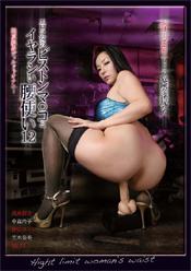 エロい女のピストンマ●コとイヤラシい腰使い12 限界絶頂ディルドゥオナニー