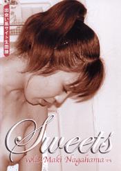 スウィーツ Vol.3 マキ