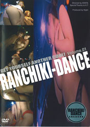 RANCHIKI-DANCE VOL.01