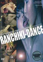 RANCHIKI-DANCE VOL.03