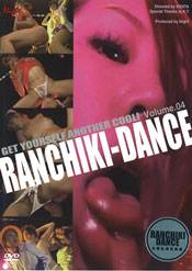 RANCHIKI-DANCE VOL.04