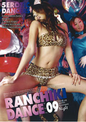 RANCHIKI-DANCE VOL.09