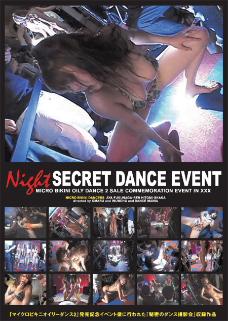 Night SECRET DANCE EVENT