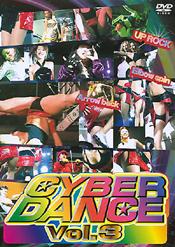 CYBER DANCE Vol.3