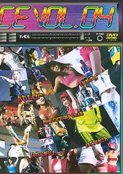 CYBER DANCE Vol.4