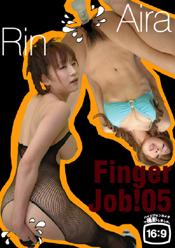 Finger Job!05