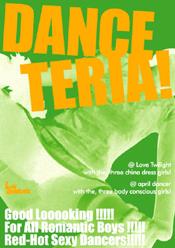 DANCE TERIA!