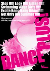 DANCE PLUS!